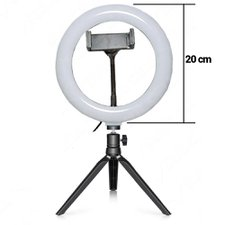 Ring Light Led Mesa Tripé Suporte Celular 8 Polegadas 20 CM